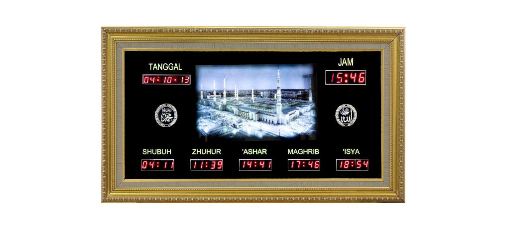 Jadwal Sholat digital, Jam shalat masjid, bisnis jam sholat